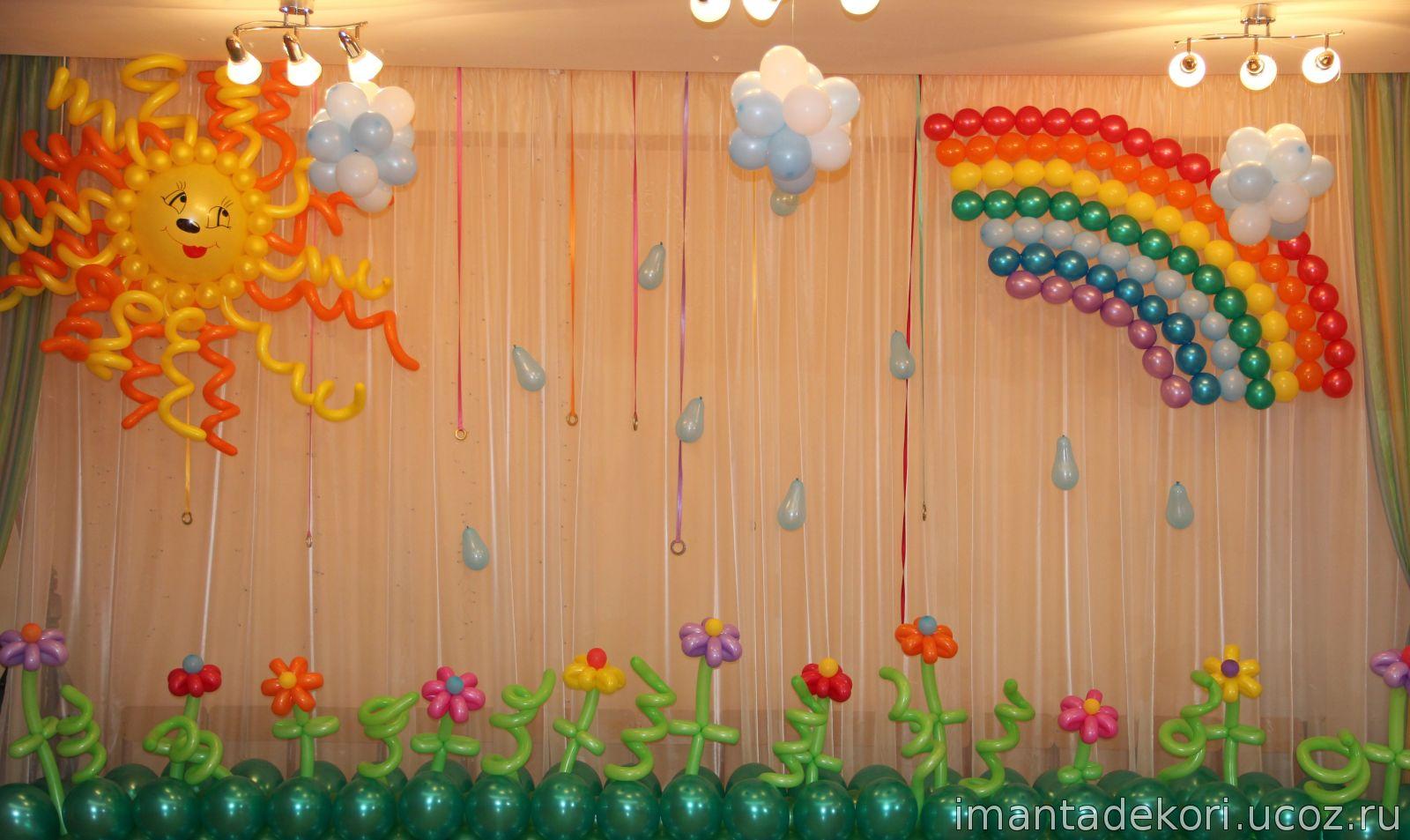 Как украсит зал для выпускного в детском саду своими руками