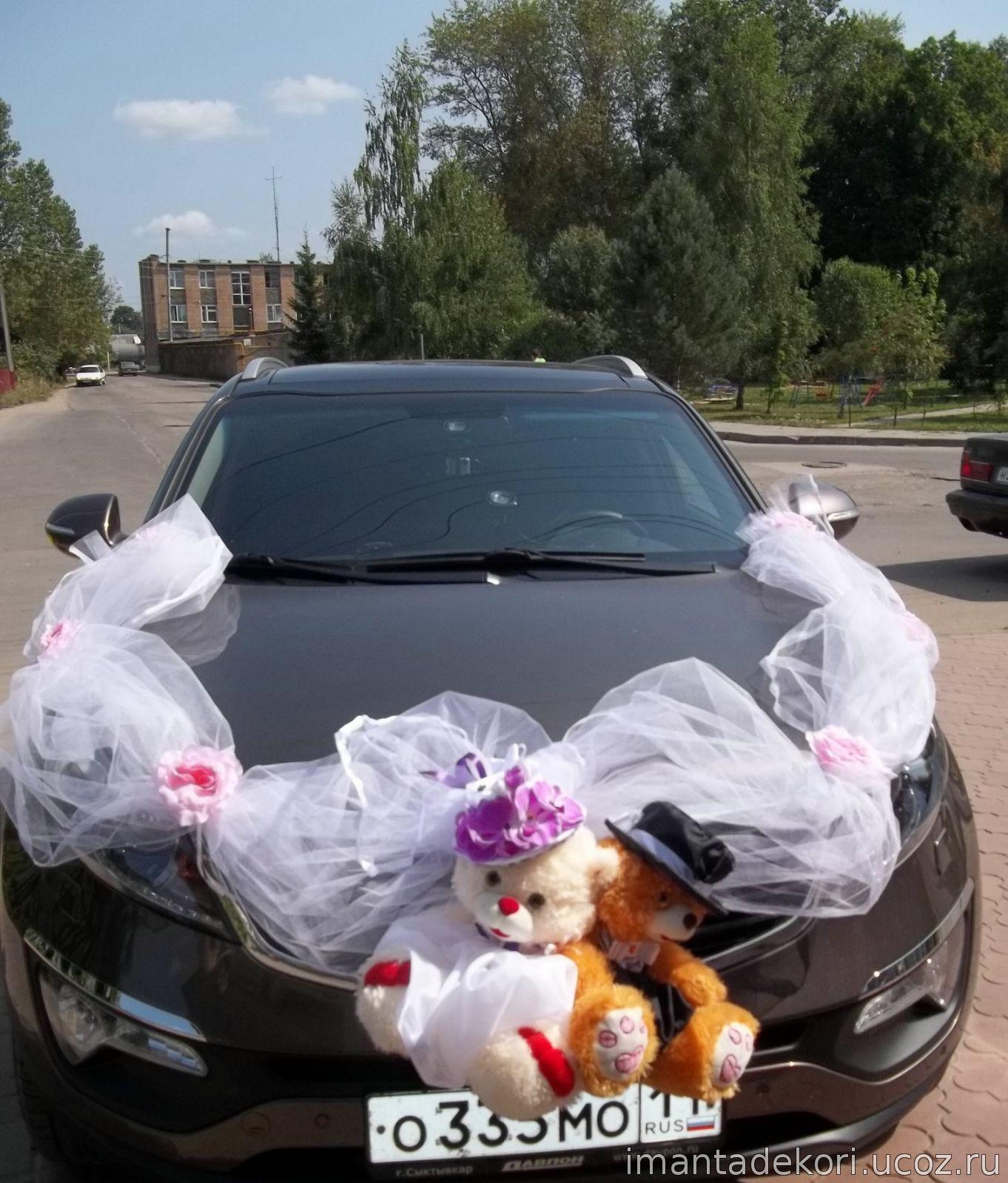 Украшение машин игрушками